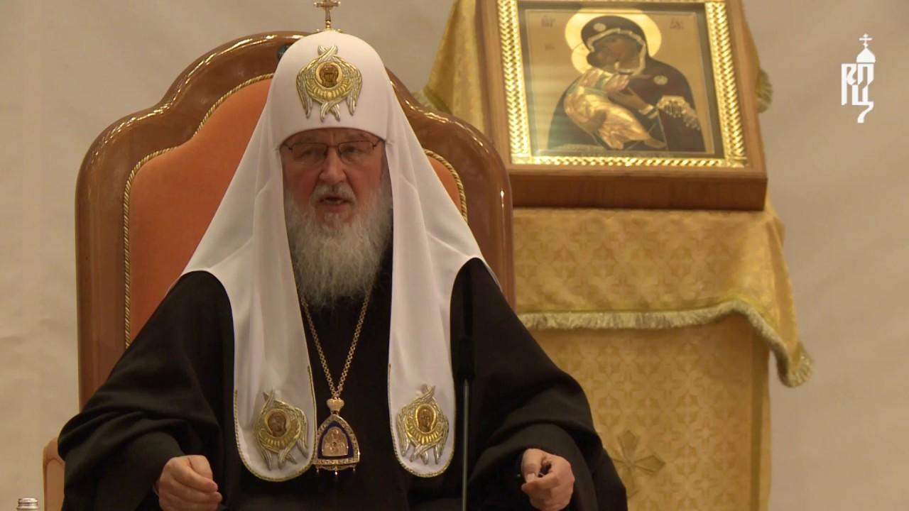 Патриарх Кирилл об агрессии в адрес Церкви на примере противления строительству храмов