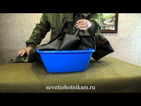 купить Рюкзак Для Охотника 19 Л. Непромокаемый