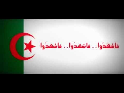 النشيد الوطني الجزائري -Algerian national anthem