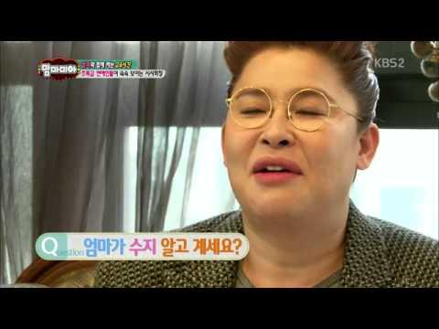Suzy Meet Lee Young Ja's Mom Cut