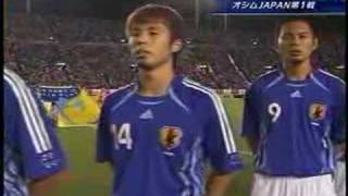 National Anthem Japan Koyanagi Yuki August9,2006 japan vs Trinidad ...