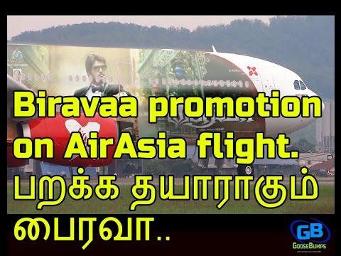Vijay's Biravaa Flim Promotion   Biravaa...
