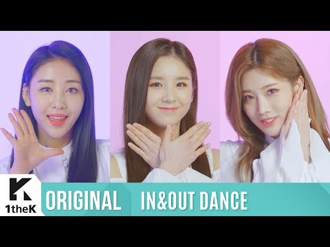IN&OUT DANCE Special(인앤아웃댄스 스페셜): LOONA(이달의 소녀) _ Butterfly(Eye Contact Live ver.)