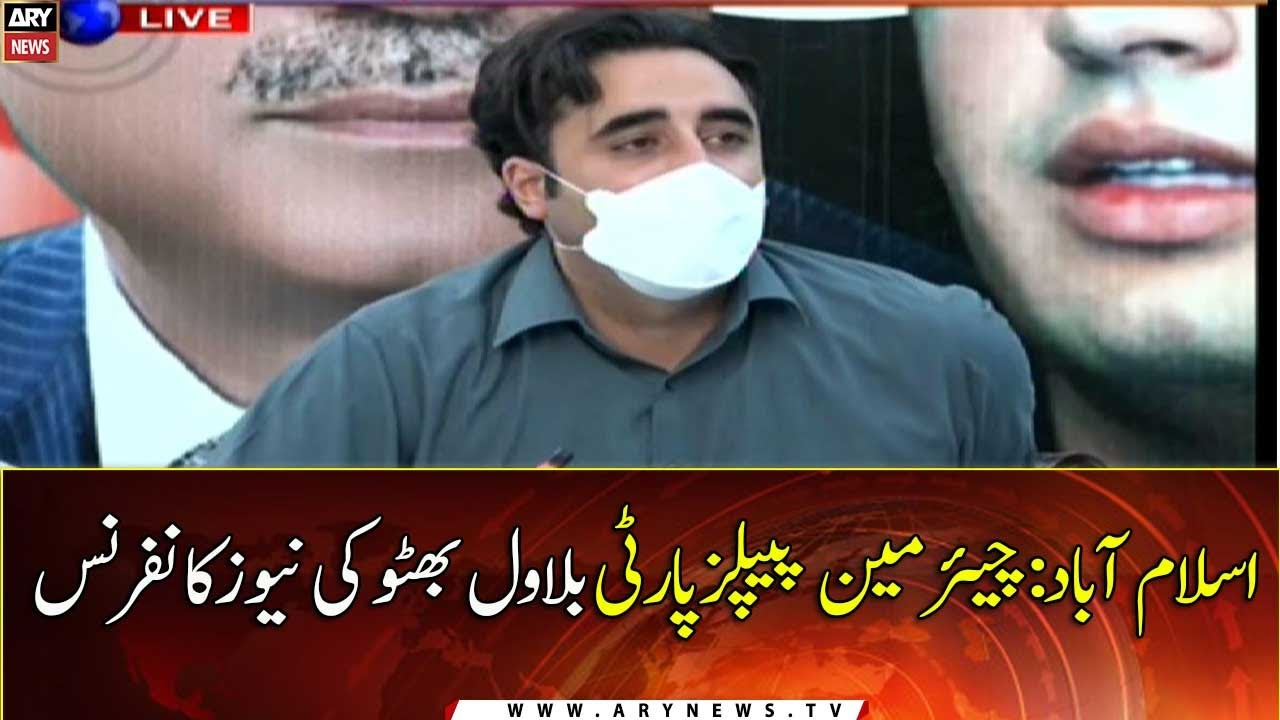 Download Islamabad: Chairman PPP Bilawal Bhutto's news conference