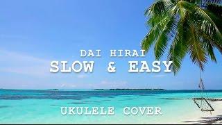 megulele: vocal, chorus, ukulele, percussion, sound effect, audio/v...