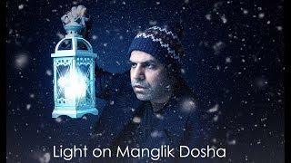 Light on Manglik Dosha/Yoga in Vedic Astrology
