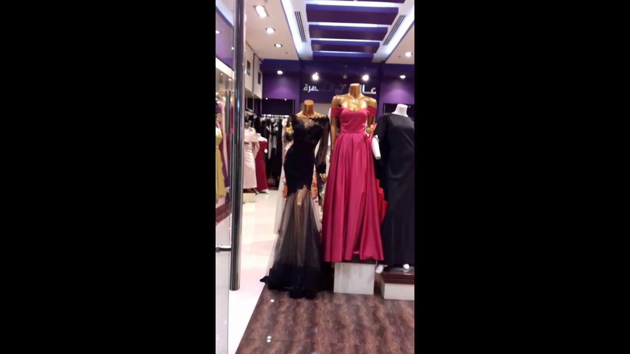 0c1986c4a0c0e معرض بوتيك جهينة في حياة مول الرياض لفساتين السهرة - YouTube