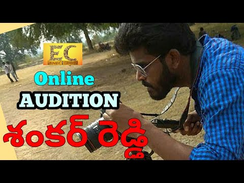 Shankar reddy Artist 25 Online AUDITION for film industry|easy cinema| in telugu 2017