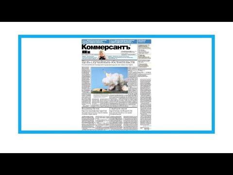 ما تداعيات إسقاط الطائرة الروسية على العلاقات الروسية الإسرائيلية؟  - نشر قبل 3 ساعة