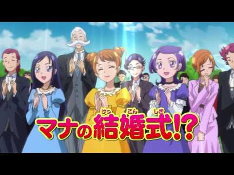 解禁!「映画ドキドキ!プリキュア マナ結婚!!?未来につなぐ希望のドレス」予告編 #Precure the Movie #Japanese Anime