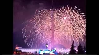 Праздничный салют к дню города в Москве 10 сентября 2016 года(, 2016-09-10T19:17:25.000Z)