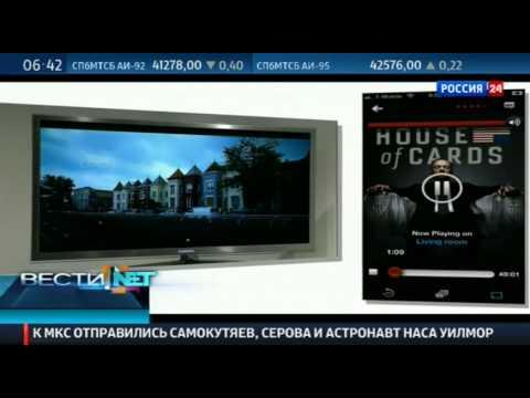 Вести.net: Google выпустил в России медиаплеер Chromecast