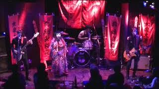 着席興行「座・犬神サアカス團」にて演奏された、特別versionです。