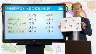 気象予報士講座【第1回】