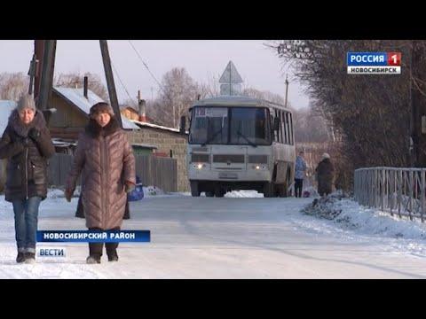 Жители села Шилово Новосибирского района просят продлить автобусный маршрут