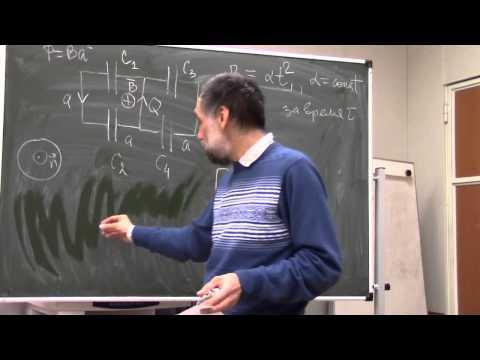 Решение сложных задач на электрический ток 3