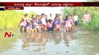 Childrens Face Problem over Go School || Wanaparthy || NTV