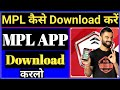 Gambar cover Mpl Kaise Download Kare | How To Download Mpl App  Game | Mpl Pro Download kaise Kare