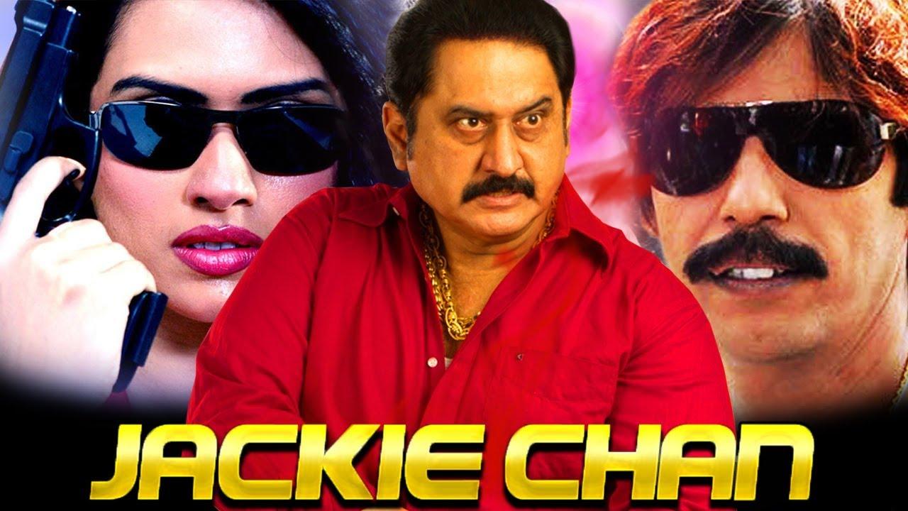 Jackie Chan Kannada Action Film Full Hd Suman Arun Pandian