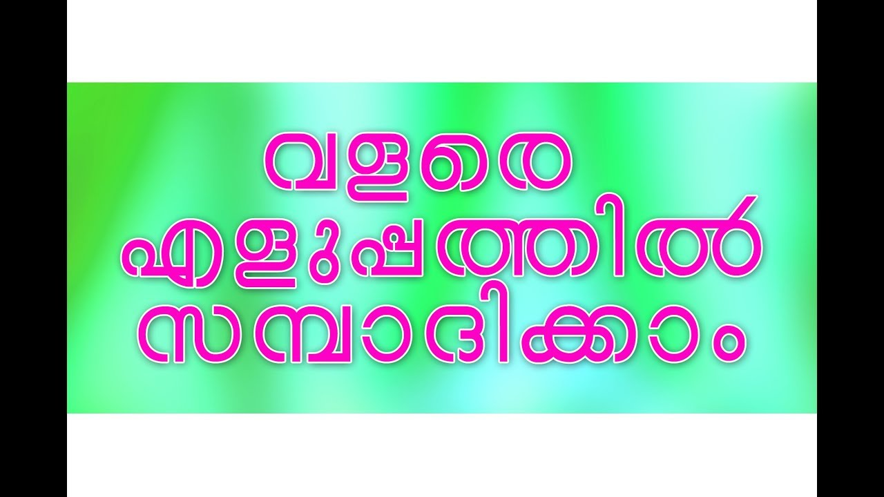 Low investment business plans in kerala q2 2021 investment commentary