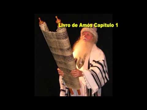 DE MP3 EM SOM SHOFAR BAIXAR