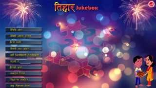 Tihar Jukebox Songs by Music Nepal