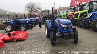Обзор мини-трактора ORION RD 244