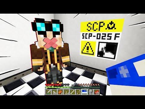 non-dire-una-parola!!!---minecraft-scp-025-fr