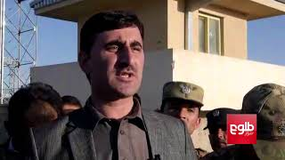 Paktia Attack Death Toll Rises To 41/ شمار تلفات حملۀ مهاجمان در پکتیا به ۴۱ تن رسید