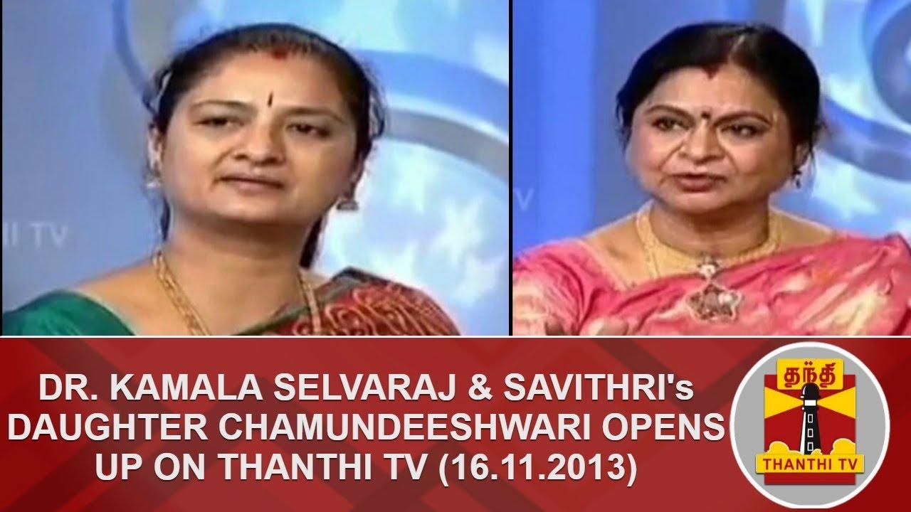 Gemini Ganesan S Daughter Kamala Selvaraj Unhappy With: Dr. Kamala Selvaraj And Savithri's Daughter
