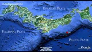 ЗЕМЛЕТРЯСЕНИЕ в Японии: как это было