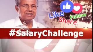 CM urges Malayalies to donate one month salary to rebuild Kerala | News Hour 26 Aug 2018