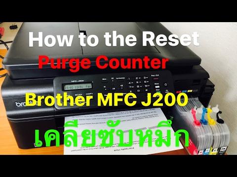 Brother Printer mfc J200 How to the Reset Purge Counter เคลียซับหมึก