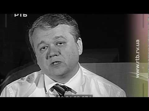 Телеканал РТБ:
