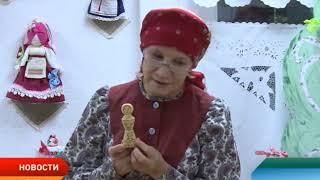 В Етнокультурному центрі відкрилася виставка «Календар народної ляльки»