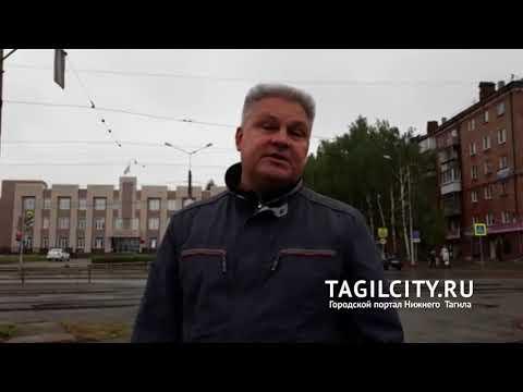 """Движение автобуса МУП """"Тагильский трамвай"""" было блокировано неизвестными"""