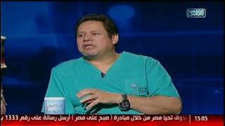 القاهرة والناس | فنيات علاج فقرات العمود الفقرى مع دكتور يسرى الحميلى فى الدكتور
