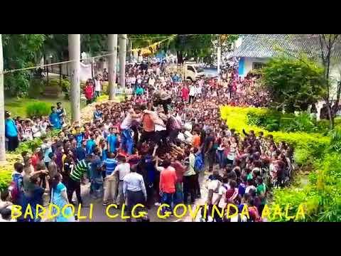 Janmastami  celebration in bardoli college