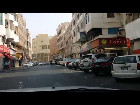 Meena Bazaar ,  Dubai