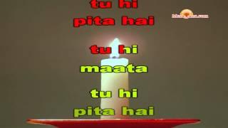 Karaoke of Hey Ram Hey Ram by MeraGana.com