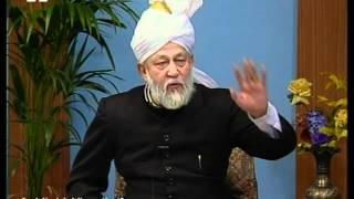 Turkish Tarjamatul Quran Class #100 - Surah Al-Anfaal verses 46-65