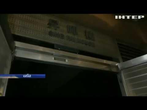 Подробности: Протестувальники підпалили ізолятор для хворих на коронавірус у Гонконзі
