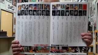 たぬきの国、阿波徳島からキネマミュージアムのタヌキ親父西口氏による狸映画紹介 Racoon dog's movie guide.