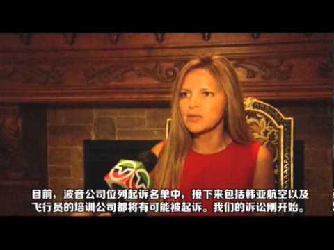 monica chinese