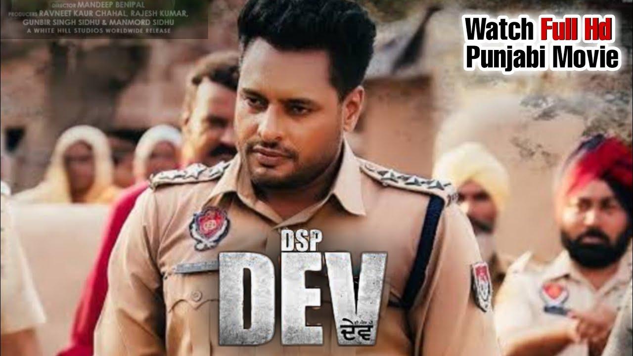 Download DSP Dev Punjab Police    New Latest Full HD Punjabi movie  New Punjabi Movie 2021
