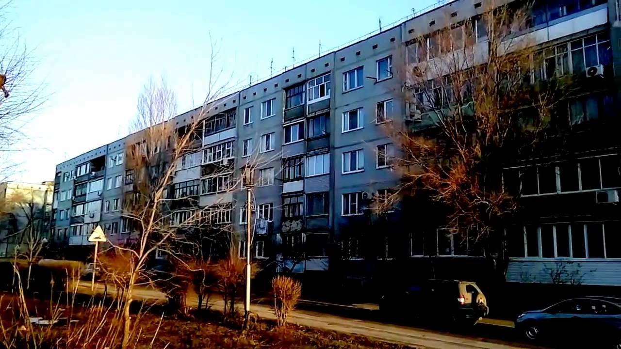 городище волгоградская область знакомства