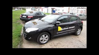 Skoda - Renault Megane Тест-драйв.  Anton Avtoman.