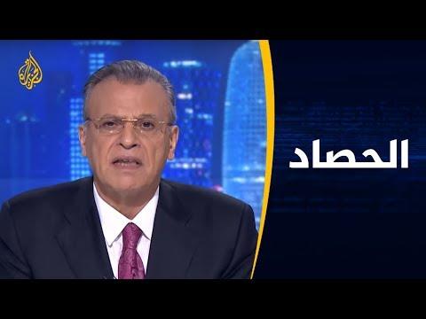 الحصاد - بانتصارها بشبوة.. أي رسائل تبعثها قوات الشرعية -للانتقالي- وداعميه؟  - نشر قبل 2 ساعة