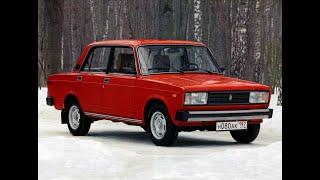 СОВЕТСКИЙ  ретро автомобиль  Ваз - 2105