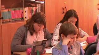 Урок русского языка в 5 классе на тему